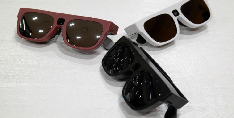 Gafas Inteligentes Relumino Samsung 2018