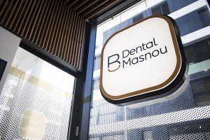 Clínica dental Masnou